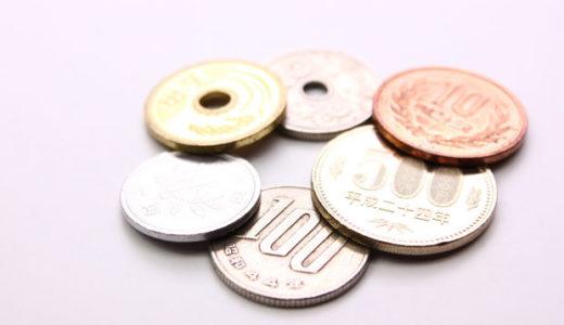 やよいでの支払手数料の仕訳って収入込み?それとも収入とは別?