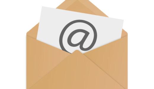 アフィリエイトブログ運営でよくある営業メールに返信してみた